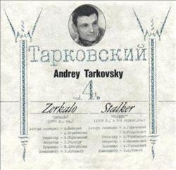Vol. 4: Zerkalo (The Mirror)/Stalker [Original Soundtrack]