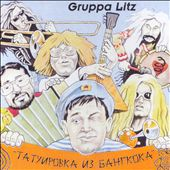 Gruppa Litz
