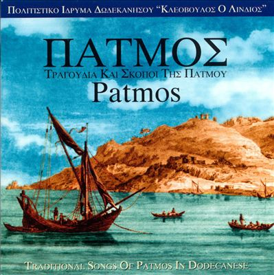Traditional Songs of Patmos in Dodecanese