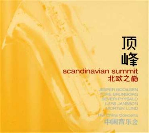The Scandinavian Summit: The China Concerts
