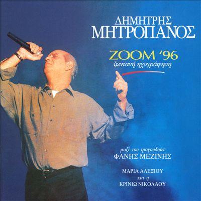 Zoom '96