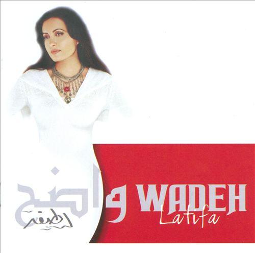 Wadeh