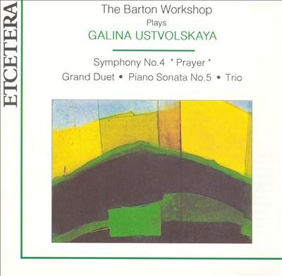 The Barton Workshop Plays Galina Ustvolskaya