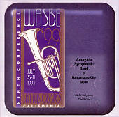 WASBE '99: Amagata Symphonic Band of Hamamatsu City, Japan