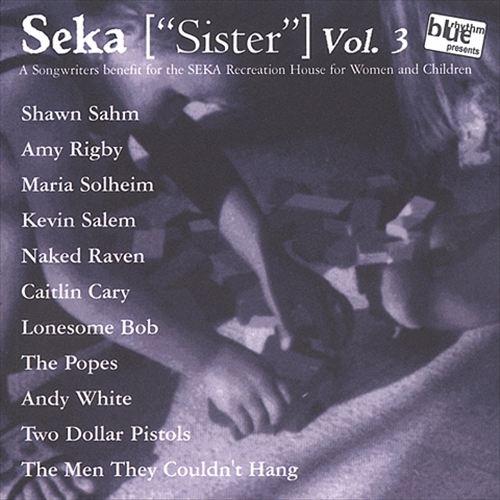 Seka Sister, Vol. 3