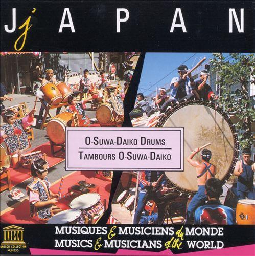 Japan, O-Suwa-Daiko Drums