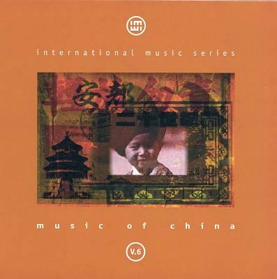 International Music Series: Music of China