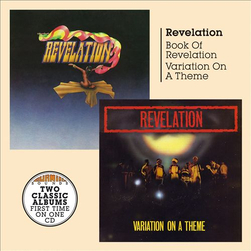 Book of Revelation/Variation on a Theme