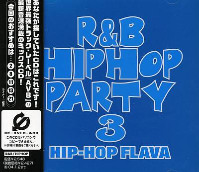 R&B/Hip Hop Party, Vol. 3: Hiphop Flava