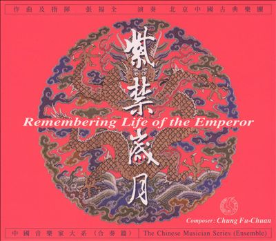 Remembering Life of the Emperor