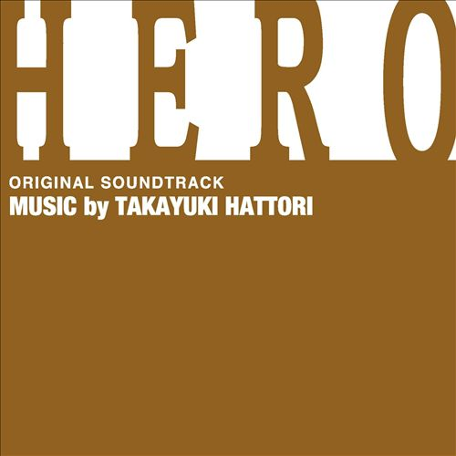 Hero TV Series Original Soundtrack