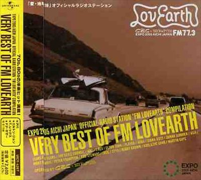 Very Best of FM Lovearth 2005
