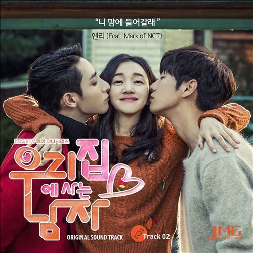 Sweet Stranger and Me, Pt. 2 [Original Soundtrack]