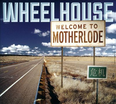 Welcome To Motherlode