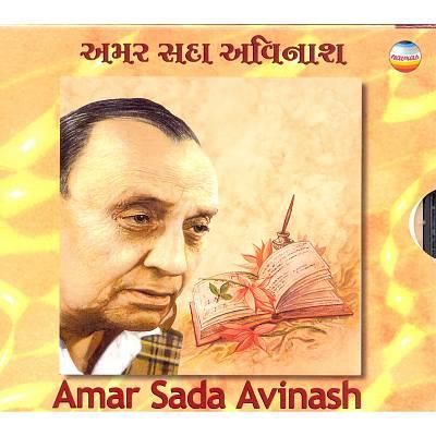 Amar Sadar Avinash