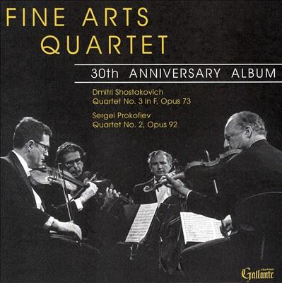 Shostakovich, Prokofiev: String Quartets