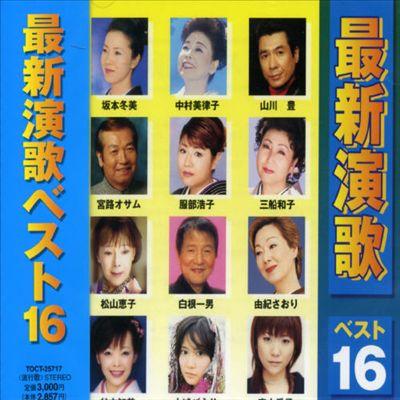 Saishin Enka Best 16