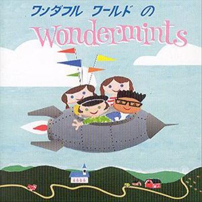 Wonderful World of the Wondermints
