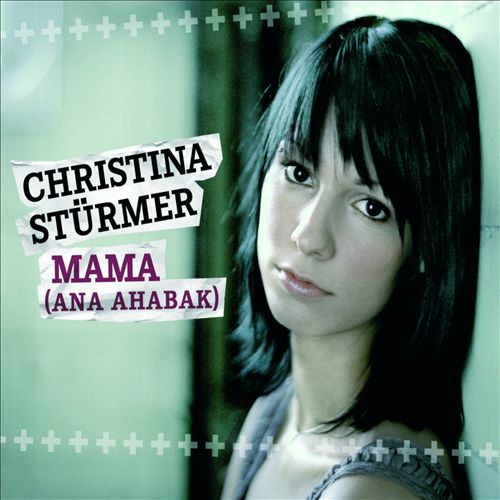Mama (Ana Ahabak) [5 Tracks]