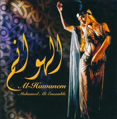 Al-Hawanem