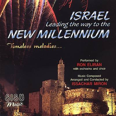 Israel: Leading the Way to the New Millennium
