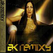 AK Remixes