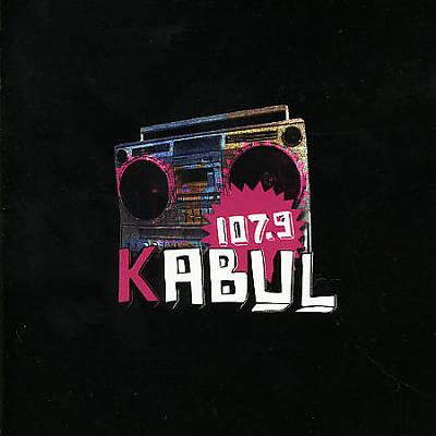 Kabul 107.9 Aniversario