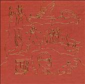 Sangskatten: Samlede Værker, Vol. 1 (1971-1979)