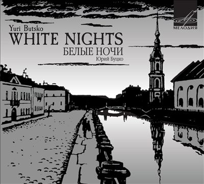 Yuri Butsko: White Nights