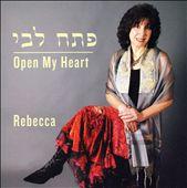 P'tach Libi/Open My Heart