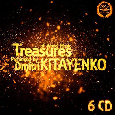 Treasures of World Music