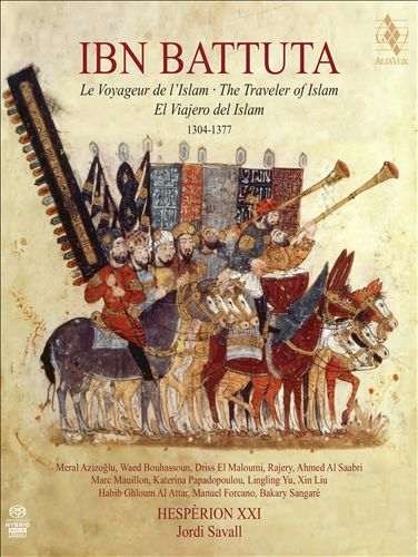 Ibn Battuta: Le Voyaguer d l'Islam (The Traveler of Islam), 1304-1377