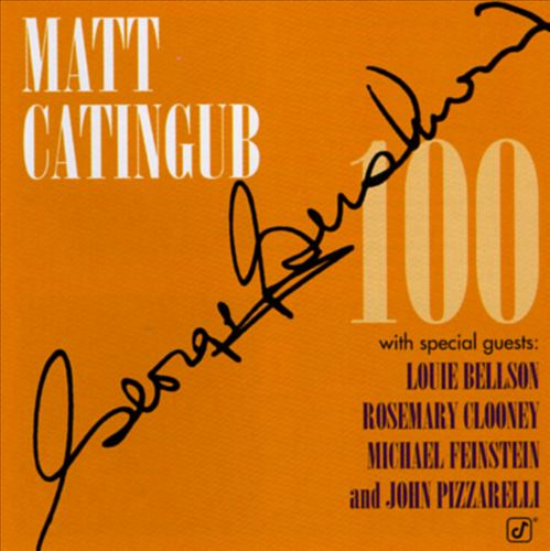 George Gershwin 100
