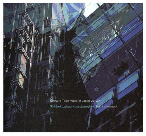 Shikisokuzekuu-Kuusokuzeshiki - Obscure Tape Music of Japan vol. 20