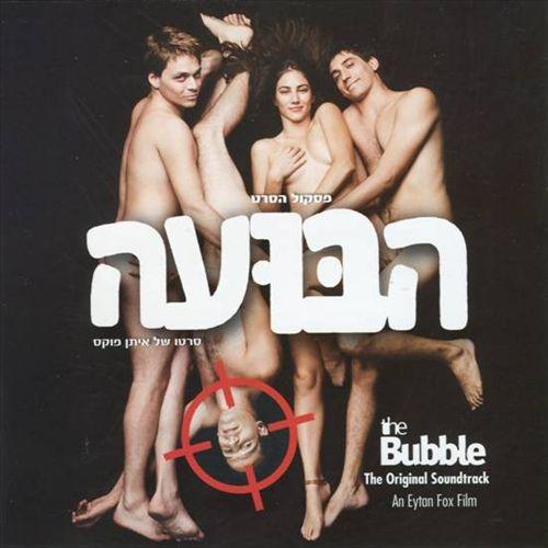 The Bubble [2006]