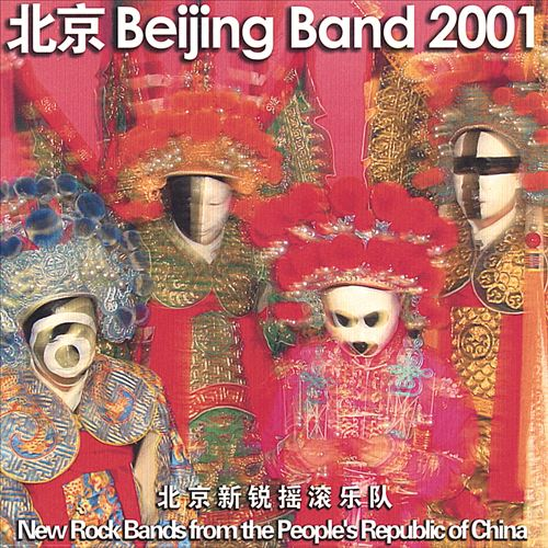 New Rock Bands from the People's Republic of China