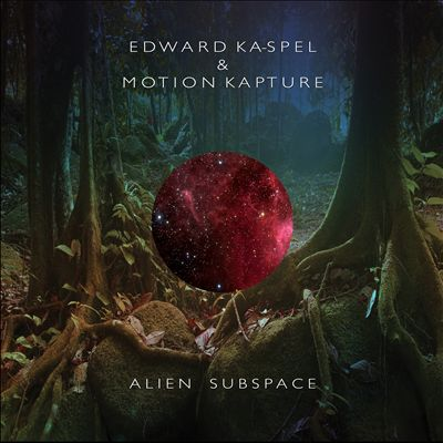 Alien Subspace