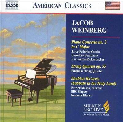 Jacob Weinberg: Piano Concerto No. 2; String Quartet, Op. 55; Shabbat Ba'aretz (Sabbath in the Holy Land)