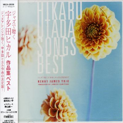 Hikaru Utada Works