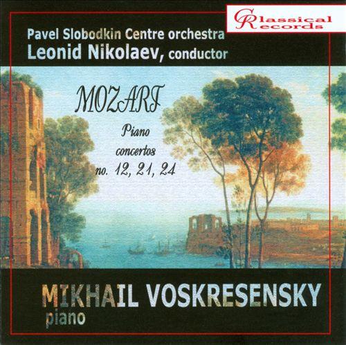 Mozart: Piano Concertos Nos. 12, 21 & 24
