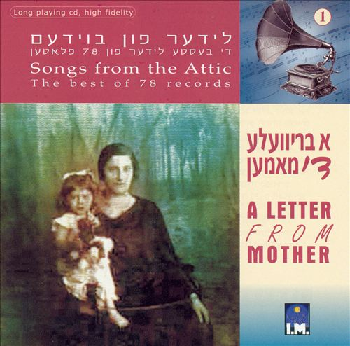 A Letter from Mother: Songs of Jewish Mothers