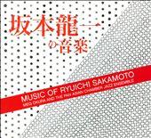 Music of Ryuichi Sakamoto