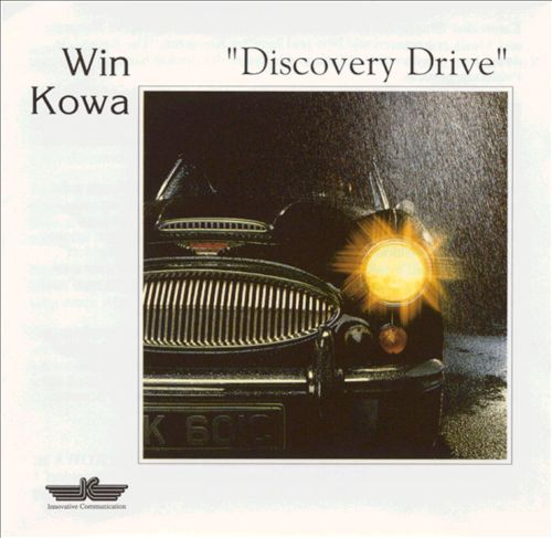 Discovery Drive