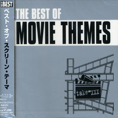 Best of Screen Themes