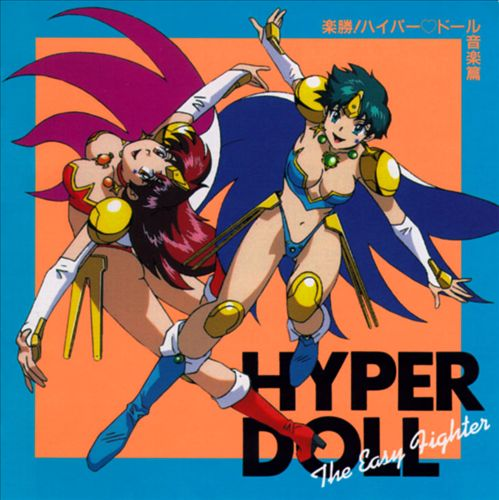Hyper Doll: The Easy Fighter