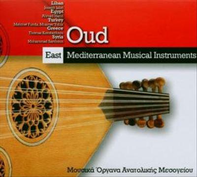 East Mediterranean Musical Instruments: Oud (Liban, Egypt, Turkey, Greece, Syria)