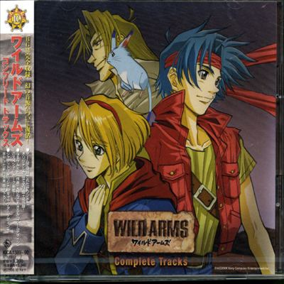 Wild Arms: Complete Tracks