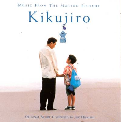 Kikujiro [Original Motion Picture Soundtrack]