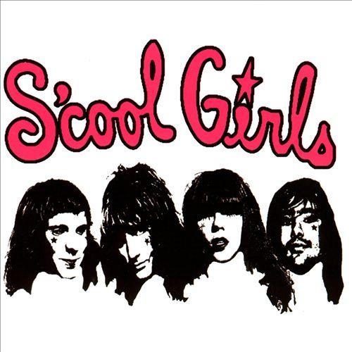S'Cool Girls [EP]
