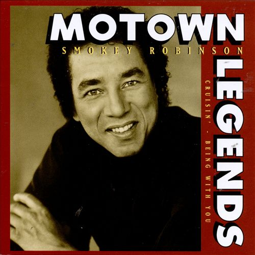 Motown Legends: Cruisin' - Being with You